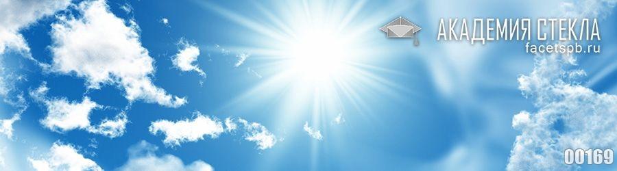 Фото для фартука голубое небо