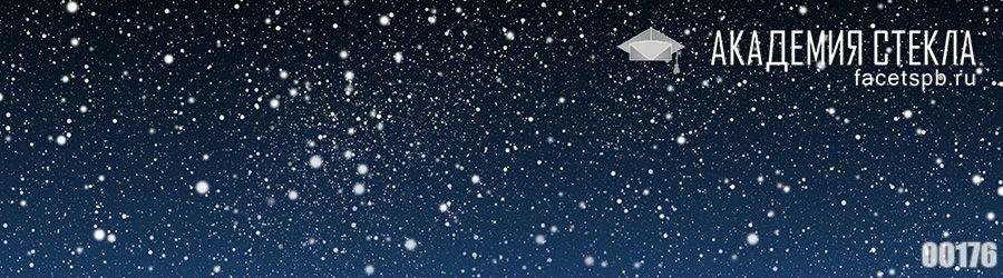 Фото для фартука звездное небо