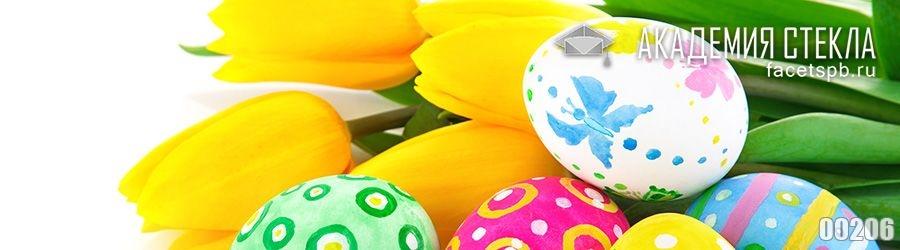 Изображение для фартука желтые тюльпаны