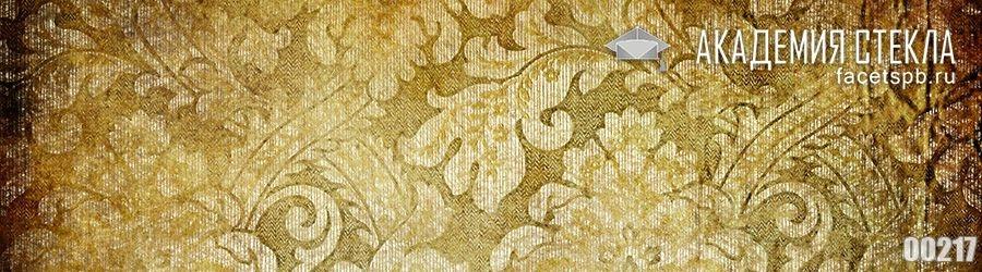 Фото для фартука золотистый узор