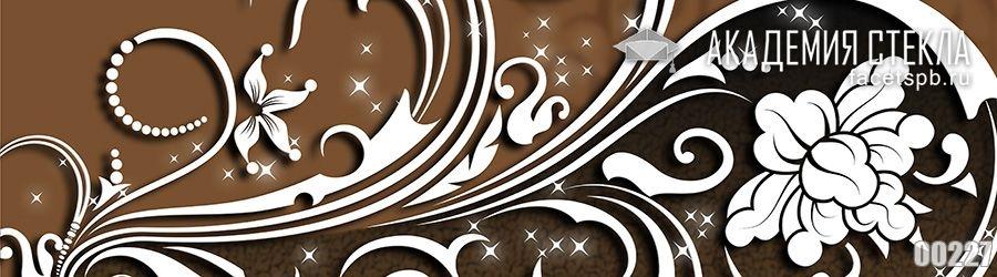 Фото для фартука кофейный узор