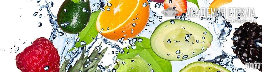 Фото для стеклянного фартука вода и фрукты