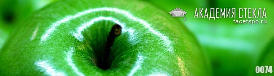 Фото для стеклянного фартука зеленое яблоко