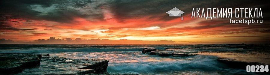 фото для фартука морской закат