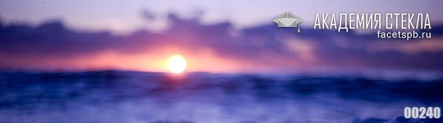 фото для фартука рассвет