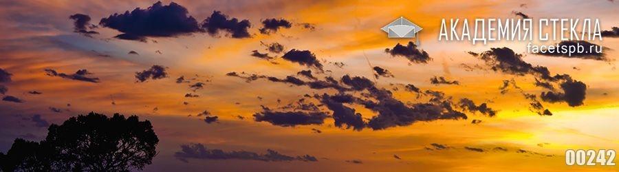 фото для фартука вечернее небо