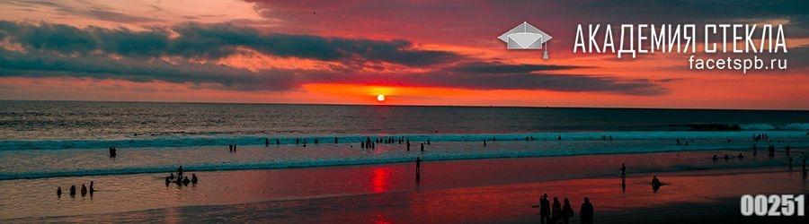 фото для фартука закат на пляже