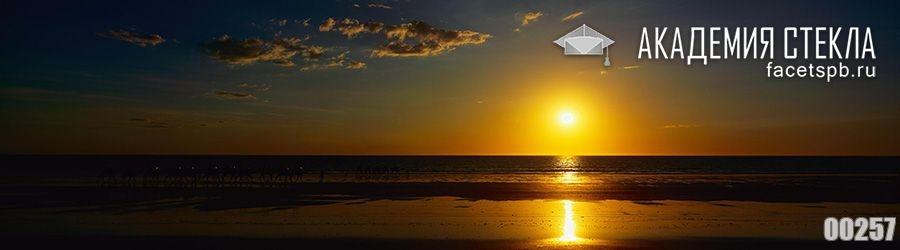 фото для фартука море закат