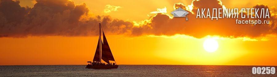 фото для фартука море закат парусник
